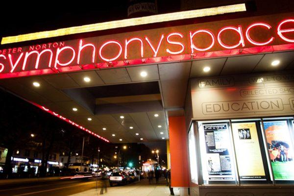 SymphonySpace_Exterior
